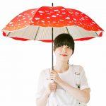 スーパーマリオに出てくる、あのキノコになれる?!雨の日が楽しくなる傘が新登場